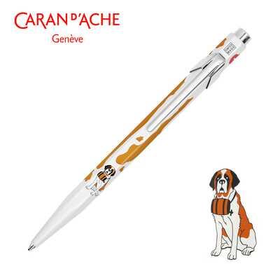 Długopis Caran d'Ache 849 Bernardyn