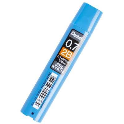 Grafity ołówkowe Pentel AIN Stein 2B, 0,7 mm