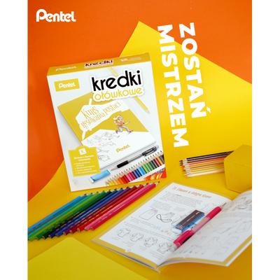 Kurs rysowania postaci Pentel: zestaw 24 kredek, ołówek, gumka i książeczka