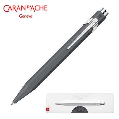 Pióro kulkowe Caran d'Ache 849, szare w pudełku