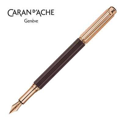 Pióro wieczne Varius Ebony Caran d'Ache, różowe złoto, stalówka F
